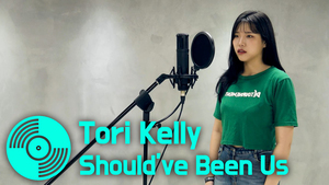 【Vocal Cover】 Tori Kelly - Shoud've been us